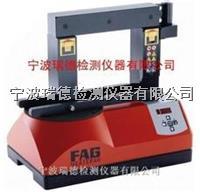 德国FAG heater40 轴承加热器一级代理商 heater40