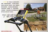 LMX100地下管線探測雷達(適用金屬及非金屬管線探測) LMX100