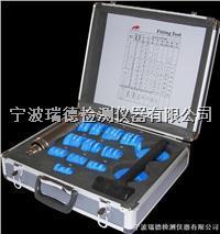 瑞德牌ZMT-33軸承安裝工具廠家 ZMT-33