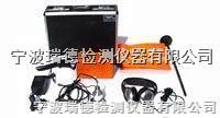 TLY-2000管道漏水探測儀現貨熱賣 西安 成都 洛陽 大連 TLY-2000