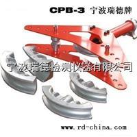 CPB-5分體式液壓彎管機 CPB-5