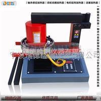 瑞德TM15-12.8N軸承加熱器現貨 TM15-12.8N