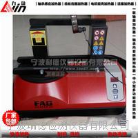 進口德國FAG Heater150軸承加熱器利德廠家直銷現貨 德國FAG軸承加熱器HEATER150