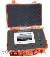 瑞德电缆故障测试仪/定位仪厂家 LD108-52/DLA03