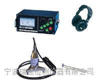 ZN-10袖珍便攜式漏水檢測儀廠家 ZN-10