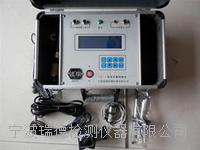 现场动平衡仪 VT700