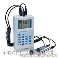 HG-3538A现场动平衡仪 (单通道) HG-3538A