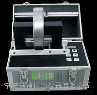 瑞德便攜式LD-10軸承加熱器廠家直銷