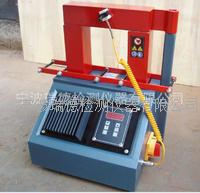 瑞德SMDC22-3.6X自控轴承加热器 加热快 SMDC22-3.6X