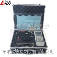 利德LD1083/HAE轴承故障检测仪厂家 LD1083/HAE