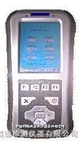 瑞德双面手持式振动分析仪APM-3000现场动平衡仪 APM-3000
