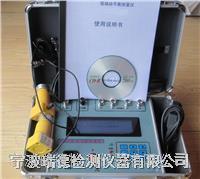 TH9310精準動平衡儀瑞德廠家直銷 TH9310