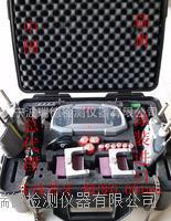 瑞典Fixturlaser LET200激光對中儀原裝總代理 LET200