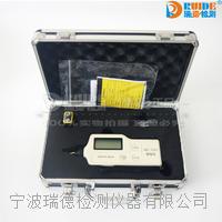 手持式测振仪RD2001震动计厂家 RD2001
