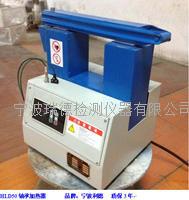 轴承加热器HLD60 (铜线圈) 主机硅钢片采用高标武钢冷轧片 HLD60