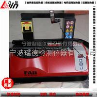 德國FAG軸承加熱器Heater150   Heater150