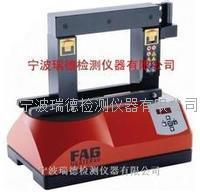 德国原装FAG轴承加热器Heater20价格 Heater20