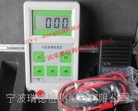 瑞德牌SAT8-1-9PDT便攜式電機故障測試儀 SAT8-1-9PDT