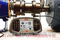 瑞典Fixtur-laser LTW100B激光對中儀瑞德報價 LTW100B