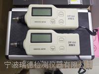 瑞德手持式測振儀現貨 ZXP-C63D