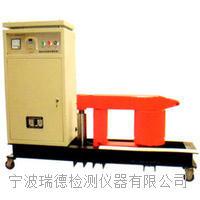 重型軸承加熱器YZR-7瑞德 廠家直銷 YZR-7