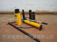 液力偶合器專用拆卸器 煤礦電廠專用拉馬 RD-4200B