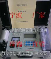 宁波瑞德牌APM800单/双面现场动平衡仪APM-800动平衡测量仪 APM800