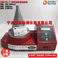 寧波瑞德新款塔式軸承加熱器廠家 RDYQ-T