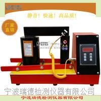 瑞德磁感應軸承加熱器廠家 AD-60