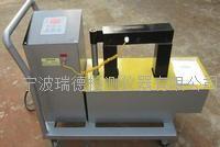 新款电磁涡流感应加热器瑞德报价 RDYQ-550M