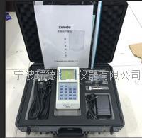 瑞德现场动平衡仪LWIN30单/双通道技术参数 LWIN30