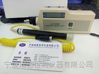 瑞德高精測振儀廠家 LC2200AL