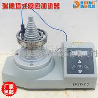 塔式軸承加熱器SM28-2.0廠家 SM28-2.0型