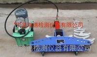 寧波瑞德SM-212D電動液壓彎管機 SM-212D型