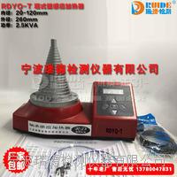 瑞德RDYQ-T塔式感應加熱器 RDYQ-T型