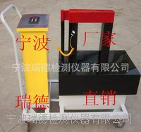 移動式軸承加熱器VLY-3 VLY-3型