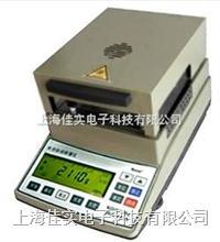 MS-100卤素(红外)水分测定仪|自动化水分检测仪|台式卤素水分测量仪|烘干式水份仪|准确测量水分仪 MS-100