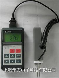 SANKU泡沫水分仪 泡沫水分测定仪 便携式泡沫水分仪 SK-100泡沫水份检测仪 泡沫含水率测量仪 泡沫含水量检测仪 泡沫水分快检仪 SK-100