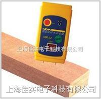 木材水份仪/PT-90D袖珍木材测湿仪/木材含水率测定仪/木材湿度仪/木材水分测量仪 PT-90D
