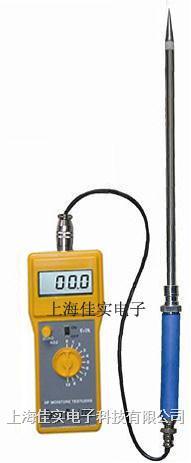 FD-G2废纸水分仪 纸张水分测量仪 造纸行业水分仪 纸张水份仪 FD-G2