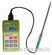 日本SANKU煤炭水分仪 SK-100焦炭水分测定仪 无烟煤含水检测仪 褐煤测水仪 SK-100