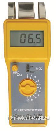 FD-D1纺织原料水分仪布匹筒纱水份仪感应式纺织水分测定仪无纺布水分测量仪 FD-D1