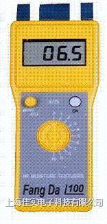 纺织原料水分测定仪 fd-d1