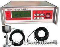 HYD-ZS纸张在线水分仪在线水分仪水分测量仪水分测试仪水分检测仪 hyd-zs