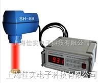 非接触式在线水分测定仪 蔬菜近红外水分仪 近红外水分测定仪