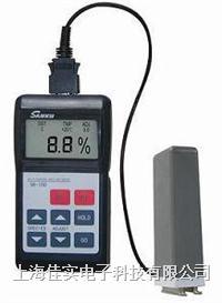 混凝土水分仪|水泥地面水分测定仪 SK-100