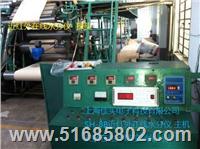 在线红外水分测量仪|焦炭水分仪 SH-8B