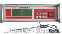 HYD-ZS煤炭在线水分仪(连续测量)在线水分测量仪 hyd-zs