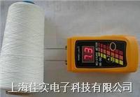 HK-90 纺织原料水分仪棉花水分测定仪 hk-90