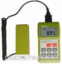 纸张水分测定仪|单张纸水分检测仪 sk-100